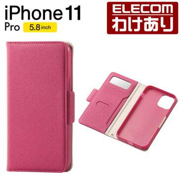 エレコム iPhone 11 Pro 用 ソフトレザーケース 磁石付 ケース カバー iPhone11 Pro iPhone11Pro 5.8インチ 5.8 スマホケース かわいい 可愛い 鏡 コンパクト ミラー付き デイープピンク:PM-A19BPLFJM1PD[訳あり][エレコムわけありショップ][直営]