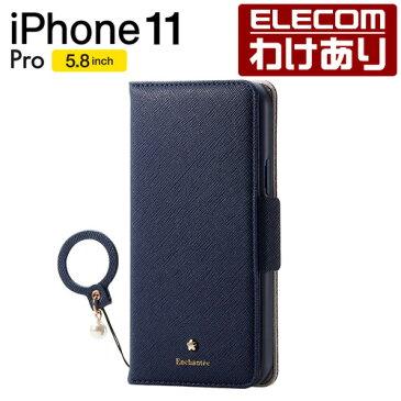 エレコム iPhone 11 Pro 用 ソフトレザーケース 磁石付 フィンガーストラップ付 ケース カバー iPhone11 Pro iPhone11Pro スマホケース リング スマホリング かわいい 可愛い コンパクト ミラー付き ネイビー:PM-A19BPLFJM2NV[訳あり][エレコムわけありショップ][直営]