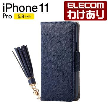 iPhone 11 Pro 用 ソフトレザーケース 磁石付 タッセル付 ケース カバー iphone5.8 iPhone11 Pro iPhone11Pro 新型 iPhone2019 5.8インチ 5.8 スマホケース ソフト レザー かわいい 可愛い 鏡 コンパクト ミラー付き ネイビー:PM-A19BPLFJM3NV[訳あり][直営]