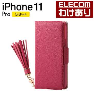 iPhone 11 Pro 用 ソフトレザーケース 磁石付 タッセル付 ケース カバー iphone5.8 iPhone11 Pro iPhone11Pro 新型 iPhone2019 5.8インチ 5.8 スマホケース ソフト レザー かわいい 可愛い 鏡 コンパクト ミラー付き デイープピンク:PM-A19BPLFJM3PD[訳あり][直営]