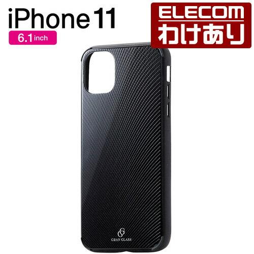 エレコム iPhone 11 用 ハイブリッドケース ガラス エンボス ケース カバー iPhone11 アイフォン 11 6.1インチ 6.1 スマホケース シンプル TPU素材 ポリカーボネート レプタイル:PM-A19CHVCG8D2[訳あり][エレコムわけありショップ][直営]
