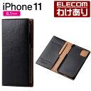 iPhone 11 用 ソフトレザーケース イタリアン Co