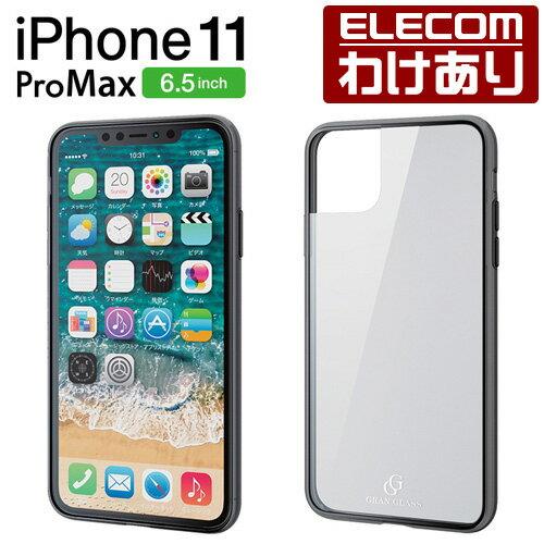 iPhone 11 Pro Max 用 ハイブリッドケース ガラス スタンダード ケース カバー iphone6.5 iPhone11 ProMax アイフォン 11 新型 iPhone2019 6.5インチ 6.5 スマホケース シンプル TPU素材 ブラック:PM-A19DHVCG1BK【税込3300円以上で送料無料】[訳あり][直営]