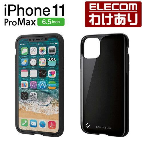 iPhone 11 Pro Max 用 TOUGH SLIM2 ケース カバー iphone6.5 iPhone11 ProMax アイフォン 11 新型 iPhone2019 6.5インチ 6.5 スマホケース タフスリム シンプル エアクッション 衝撃 吸収 TOUGH SLIM ブラック:PM-A19DTS2BK【税込3300円以上で送料無料】[訳あり][直営]