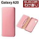 エレコム Galaxy A20 用 ソフトレザーケース 磁石付 ギャラクシー A20 ソフトレザー ケース カ……
