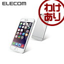 iPhone6s iPhone6 液晶保護フィルム 防指紋 反射防止 背面フィルム付き:PM-A15FLFTW【税込3240円以上で送料無料】[訳あり][ELECOM:エレコムわけありショップ][直営]