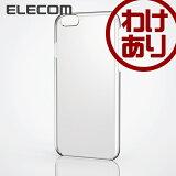 iPhone6s iPhone6 ケース シェルカバー:PM-A15PVCR【税込3240円以上で送料無料】[訳あり][ELECOM:エレコムわけありショップ][直営]