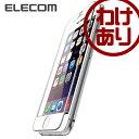 iPhone7 Plus フルカバーガラスフィルム iPhone8 Plus対応 ブルーライトカット フレーム色:ホワイト薄型 [0.33mm]:PM-A16LFLGGRBLW【税込3240円以上で送料無料】[訳あり][ELECOM:エレコムわけありショップ][直営]