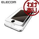 iPhone7 液晶保護フィルム iPhone8対応 フルカバーフィルム 光沢:PM-A16MFLFGRBWH【税込3240円以上で送料無料】[訳あり][ELECOM:エレコムわけありショップ][直営]