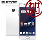 【訳あり】エレコム Galaxy Feel (SC-04J) 液晶保護フイルム 指紋防止 光沢 PD-SC04JFLFTG