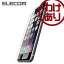 iPhone7 Plus ガラスフィルム ドラゴントレイル:PM-A16LFLGGDT【税込3240円以上で送料無料】[訳あり][ELECOM:エレコムわけありショップ][直営]