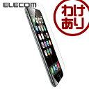 エレコム iPhone7 Plus 液晶保護フィルム 衝撃吸収 光沢:PM-A16LFLPG【税込3240円以上で送料無料】[訳あり][ELECOM:エレコムわけありショップ][直営]