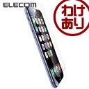 エレコム iPhone7 液晶保護フィルム iPhone8対応 ブルーライトカット 光沢:PM-A16MFLBLGN【税込3240円以上で送料無料】[訳あり][ELECOM:エレコムわけありショップ][直営]
