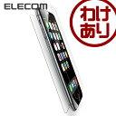 iPhone7 液晶保護フィルム iPhone8対応 防指紋 光沢 背面付き:PM-A16MFLFTGW【税込3240円以上で送料無料】[訳あり][ELECOM:エレコムわけありショップ][直営]
