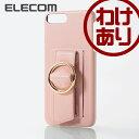 エレコム iPhone8 Plus ケース Cherie オープン ソフトレザーカバー レディース バックルバンド付 ピンク:PM-A17LPLOB2PN【税込3240円以上で送料無料】[訳あり][ELECOM:エレコムわけありショップ][直営]