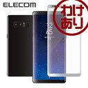 【訳あり】エレコム Galaxy Note8 (SC-01K SCV3...