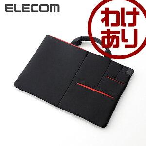 【訳あり】エレコムタブレットバッグマルチポケット付きインナーバッグCELLハンドル付きブラック10.6〜12.9インチ対応A4収納TB-12CELLBK