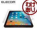 9.7インチ iPad Pro 液晶保護フィルム エアーレス 高光沢:TB-A16FLAG【税込3240円以上で送料無料】[訳あり][ELECOM:エレコムわけありショップ][直営]