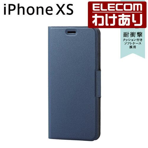 iPhone XS ケース 手帳型 UltraSlim スリムソフトレザーカバー 磁石付き ネイビー:PM-A18BPLFUNV【税込3300円以上で送料無料】[訳あり][ELECOM:エレコムわけありショップ][直営]