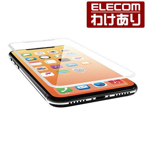 iPhone XS/フルカバーガラスフイルム/フレーム付/ホワイト:TH-A18BFLGFRWH【税込3300円以上で送料無料】[訳あり][ELECOM:エレコムわけありショップ][直営]