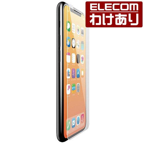 iPhone XS/ガラスフイルム/0.33mm/ブルーライトカット:TH-A18BFLGGBL【税込3300円以上で送料無料】[訳あり][ELECOM:エレコムわけありショップ][直営]