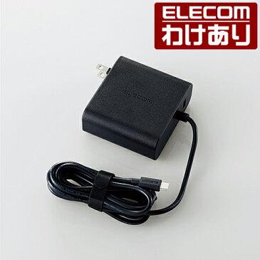 ノートPC 用 ACアダプター Power Delivery 準拠 USB Type-C ケーブル + USBポート AC充電器 アダプター パワーデリバリー 高速充電 45W+12W ケーブル一体型 2m:ACDC-PD0357BK【税込3300円以上で送料無料】[訳あり][エレコムわけありショップ][直営]