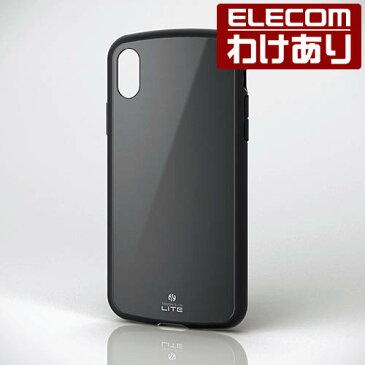エレコム iPhone XS ケース 耐衝撃 TOUGH SLIM LITE ブラック スマホケース iphoneケース:PM-A18BTSLBK【税込3300円以上で送料無料】[訳あり][ELECOM:エレコムわけありショップ][直営]