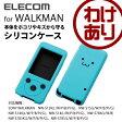 Walkman Sシリーズ 2015用 ケース シリコンケース ブルー スマイル:AVS-S15SCT1【税込3240円以上で送料無料】[訳あり][ELECOM:エレコムわけありショップ][直営]