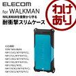 Walkman Sシリーズ 2015用 ケース 衝撃吸収ZEROSHOCKケース ブルー:AVS-S15ZEROBU【税込3240円以上で送料無料】[訳あり][ELECOM:エレコムわけありショップ][直営]