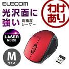 3ボタンワイヤレスレーザーマウス:M-LS10DLRD[ELECOM(エレコム)]