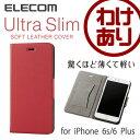 iPhone6 Plus iPhone6s Plus ケース ソフトレザー 手帳型ケース 薄型 Ultra Slim レッド:PM-A15LPLFUMRD【税込3240円以上で送料無料】[訳あり][ELECOM:エレコムわけありショップ][直営]