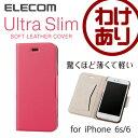 iPhone6s iPhone6 ケース ソフトレザー 手帳型ケース 薄型 Ultra Slim ピンク:PM-A15PLFUMPN【税込3240円以上で送料無料】[訳あり][ELECOM:エレコムわけありショップ][直営]