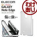 GALAXY Note Edge (SCL24 SC-01G) ギャラクシー ケース シェルカバー:PM-SCGNEPVCR【税込3240円以上で送料無料】[訳あり][ELECOM:エレコムわけありショップ][直営]