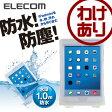 海水浴やスノボ・スキーにも!水回りでもタブレットを安心して使用できる iPad mini iPad mini2 iPad mini3 対応 防水・防塵ケース ホワイト:TB-A13SWPSWH【税込3240円以上で送料無料】[訳あり][ELECOM:エレコムわけありショップ][直営]