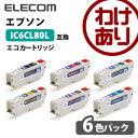 EPSON エプソン IC6CL80L互換 汎用エコカートリッジ 6色パック:CCE-IC80L-6S【税込3240円以上で送料無料】[訳あり][カラークリエーション:エレコムわけありショップ][直営]