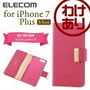 iPhone7 Plus ケース ソフトレザーカバー 手帳型 Cherie マグネットスナップ レディース ピンク:PM-A16LPLFBMPN【税込3240円以上で送料無料】[訳あり][ELECOM:エレコムわけありショップ][直営]
