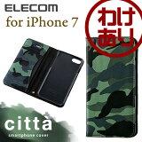 エレコム iPhone7 ケース iPhone8対応 ソフトレザーカバー 手帳型 citta カモフラ 迷彩 グリーン PM-A16MPLFCFGN [わけあり]