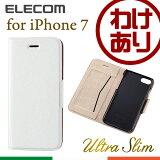 【訳あり】エレコム iPhone7 ケース iPhone8対応 ソフトレザーカバー 手帳型 Ultra Slim 薄型 CORONET社製イタリアンソフトレザー使用 アイボリー PM-A16MPLFILMIV