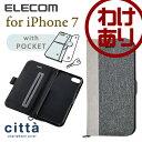 エレコム iPhone7 ケース iPhone8対応 ソフトレザーカバー 手帳型 citta 背面ポケット付 メンズ ブラック PM-A16MPLFMCMBK [わけあり]