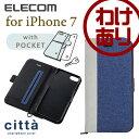 エレコム iPhone7 ケース iPhone8対応 ソフトレザーカバー 手帳型 citta 背面ポケット付 メンズ ネイビー PM-A16MPLFMCMBU [わけあり]