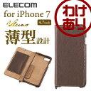 iPhone7 ケース ソフトレザーカバー 手帳型 Vluno 薄型設計 マグネットフラップ ブラウン:PM-A16MPLFNMBR【税込3240円以上で送料無料】[訳あり][ELECOM:エレコムわけありショップ][直営]