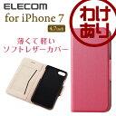iPhone7 ケース iPhone8対応 ソフトレザーカバー 手帳型 Ultra Slim 薄型 マグネット付 ピンク:PM-A16MPLFUMPN【税込3240円以上で送料無料】[訳あり][ELECOM:エレコムわけありショップ][直営]