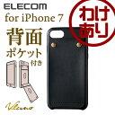 iPhone7 ケース ソフトレザーオープンケース Vluno 背面ポケット付 ブラック:PM-A16MPLOBK【税込3240円以上で送料無料】[訳あり][ELECOM:エレコムわけありショップ][直営]