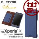 Xperia X Performance (SO-04H SOV33) ケース 手帳型ソフトレザーケース サイドステッチ ネイビーブルー:PM-SOXPPLFNBU【税込3240円以上で送料無料】[訳あり][ELECOM:エレコムわけありショップ][直営]