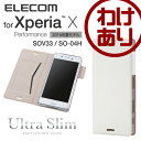 Xperia X Performance (SO-04H SOV33) ケース 手帳型 ソフトレザーケース 薄型 磁石付:PM-SOXPPLFUMWH【税込3240円以上で送料無料】[訳あり][ELECOM:エレコムわけありショップ][直営]