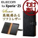 Xperia Z5 (SOV32 SO-01H) エクスペリア ケース 手帳型 ソフトレザーカバー スナップ付 Vluno ブラック:PM-SOZ5PLFSNBK【税込3240円以上で送料無料】[訳あり][ELECOM:エレコムわけありショップ][直営]
