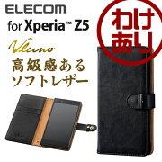 エクスペリア ソフトレザーカバー スナップ ブラック エレコム ショップ