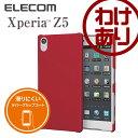Xperia Z5 (SOV32 SO-01H) エクスペリア ケース ぴったりフィット スリムシェルカバー レッド:PM-SOZ5PVRRD【税込3240円以上で送料無料】[訳あり][ELECOM:エレコムわけありショップ][直営]