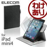 【訳あり】エレコム iPad mini4 ソフトレザーカバー ケース 360度回転スタンド ブラック TB-A15S360BK