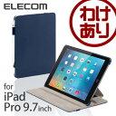 9.7インチiPad Pro , iPad Air2 ケース ソフトレザーカバー 4アングルスタンド ネイビーブルー:TB-A16PLF2BU【税込3240円以上で送料無料】[訳あり][ELECOM:エレコムわけありショップ][直営]